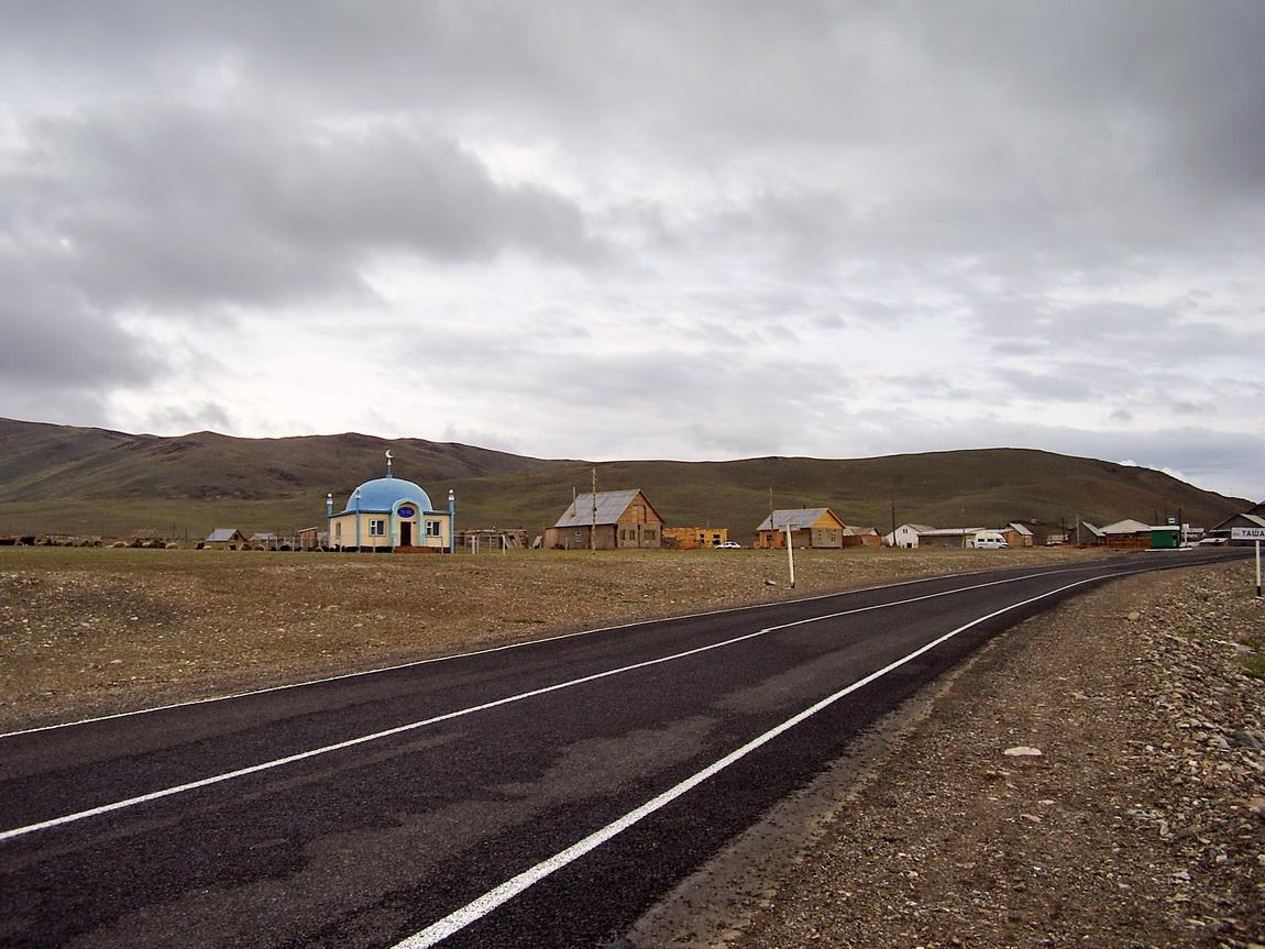 Погода ташанта кош-агачский район