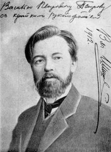 Шишков, 1912 год